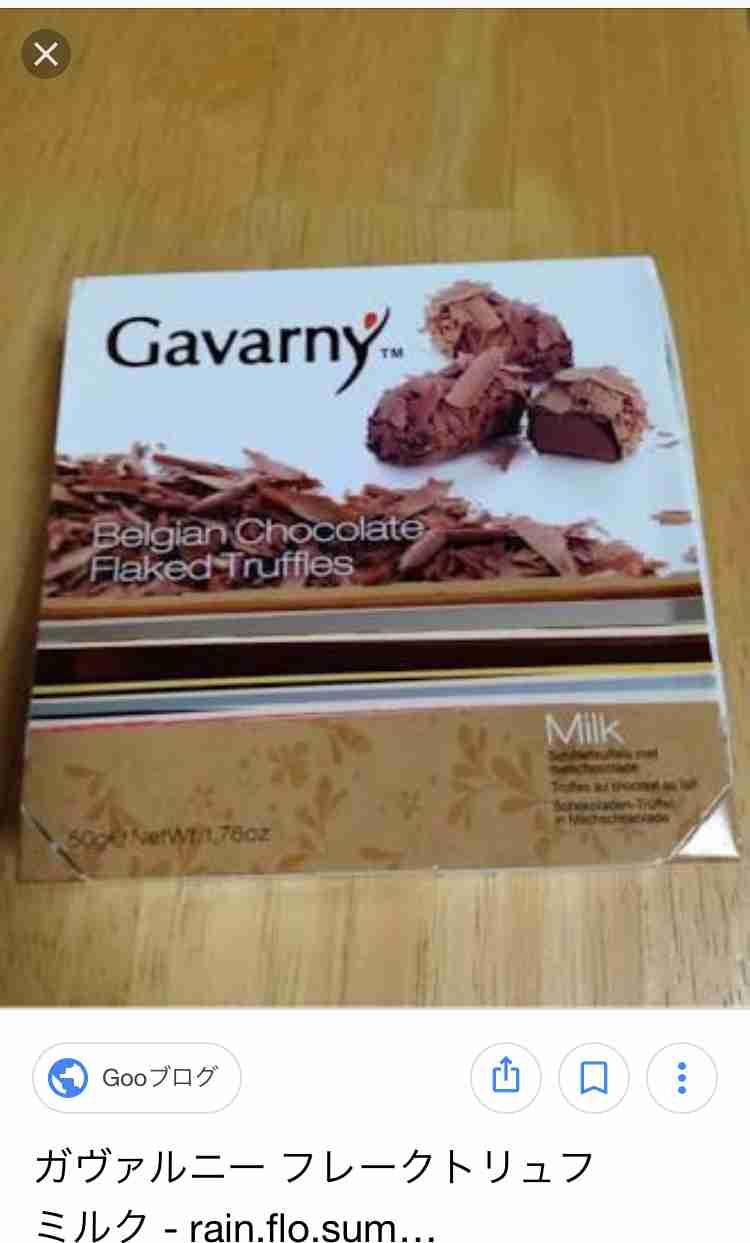 おすすめの高級チョコレート