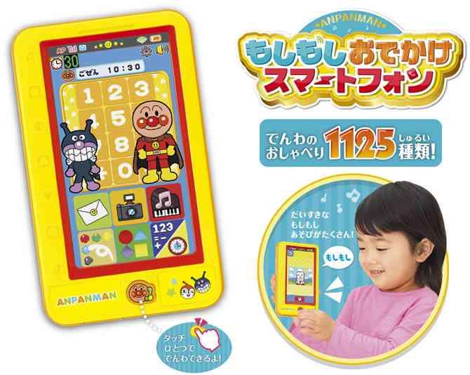 子どもに使わせてるアプリ