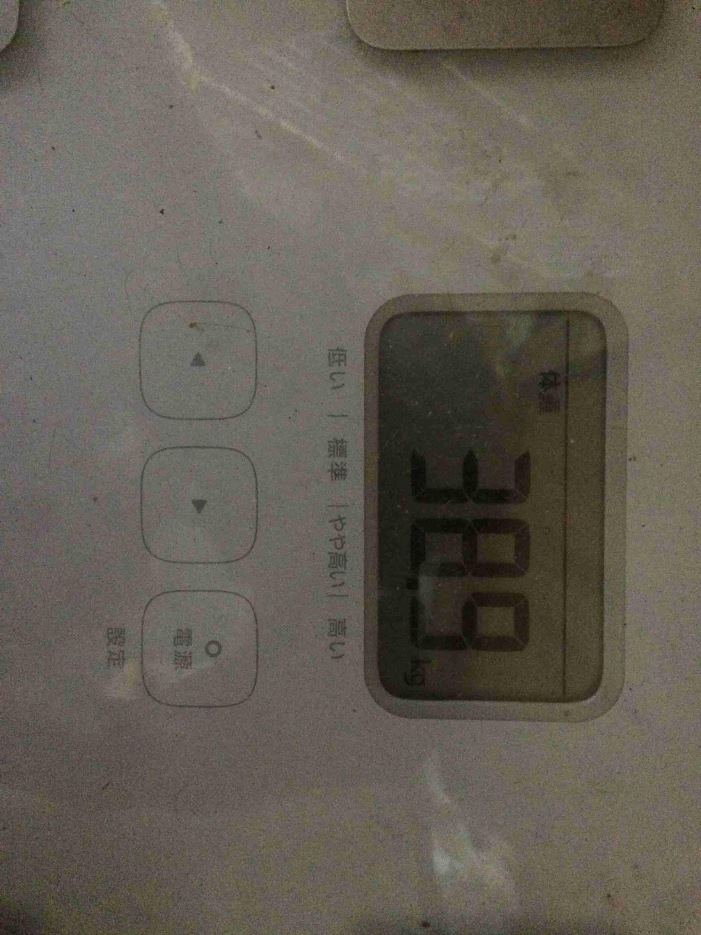 30日間体重を報告し続けるトピpart2