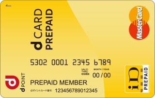 クレジットカード持っていますか?