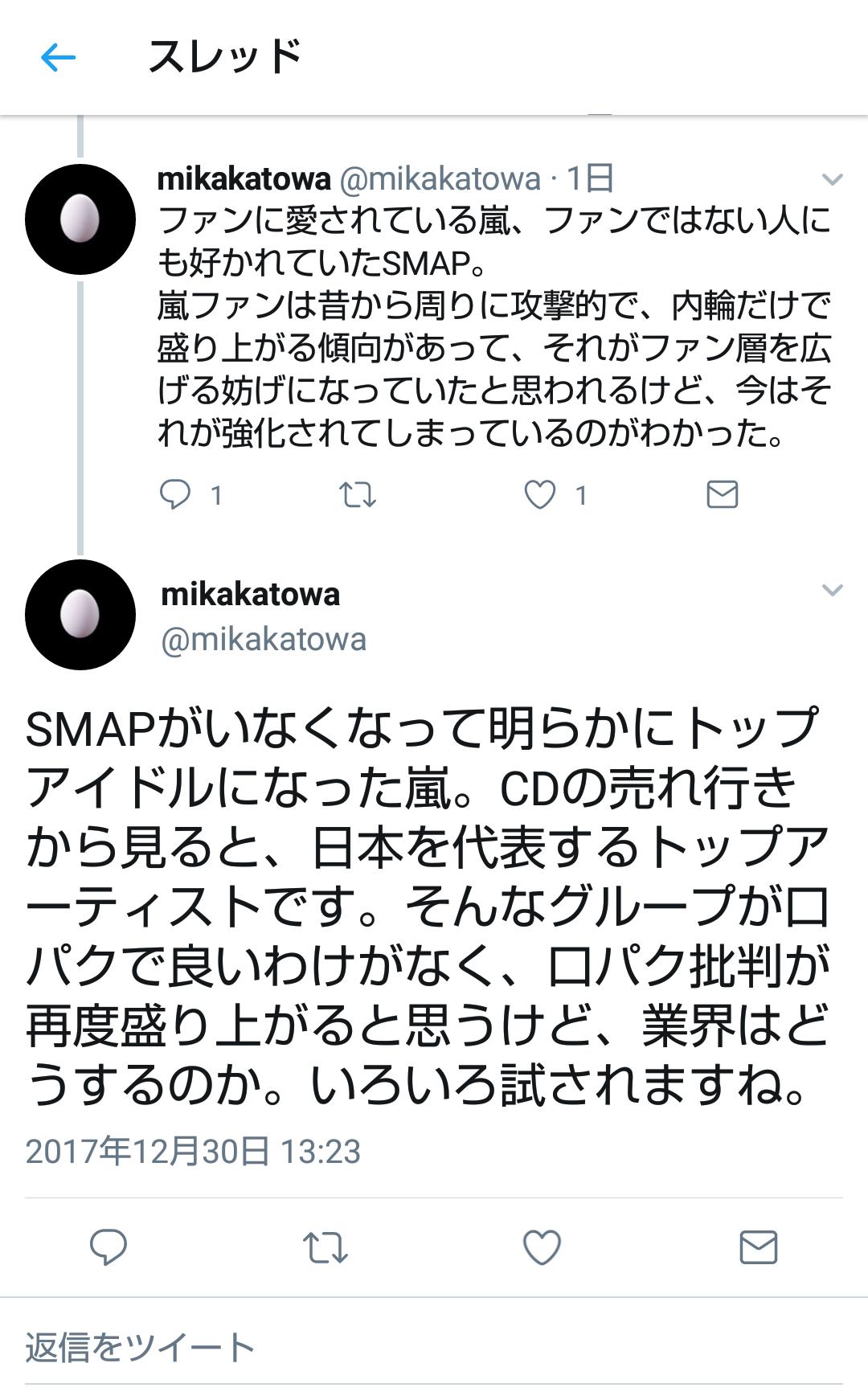 フジテレビ「おじゃMAP」3月終了…香取慎吾唯一のレギュラーTV番組が改編対象に
