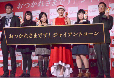 綾瀬はるか、フィギュアスケート衣装が美しい!高橋大輔とCM共演