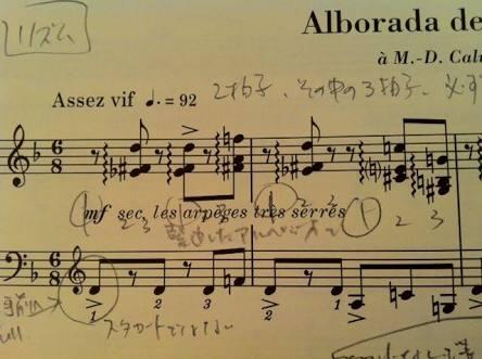 好きなピアノ曲
