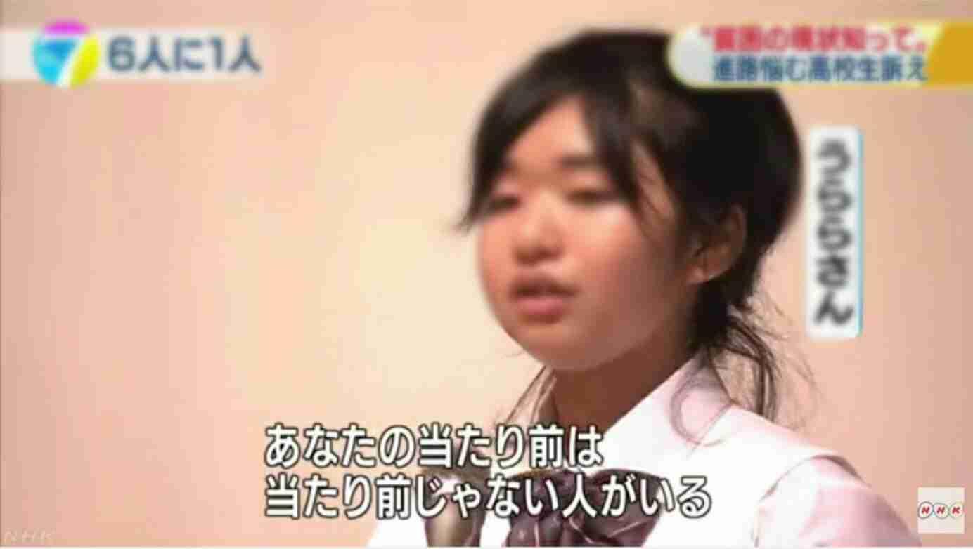 風間俊介がNHK平昌パラリンピックのキャスターに決定