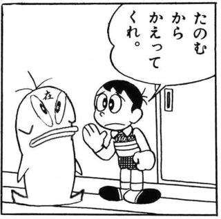 【実況&感想】きみが心に棲みついた 第1話 15分拡大SP!