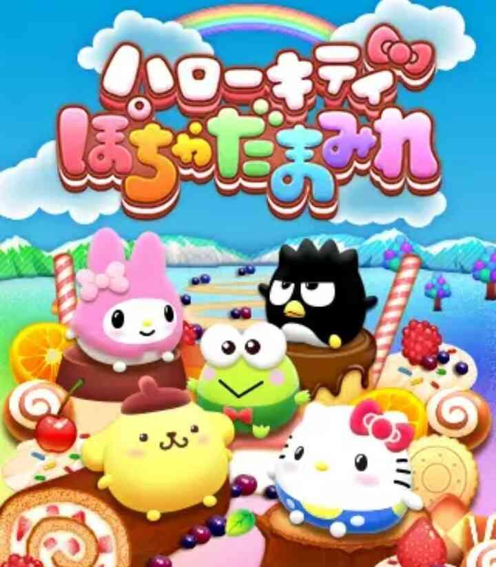 キャラクターがかわいいアプリゲーム