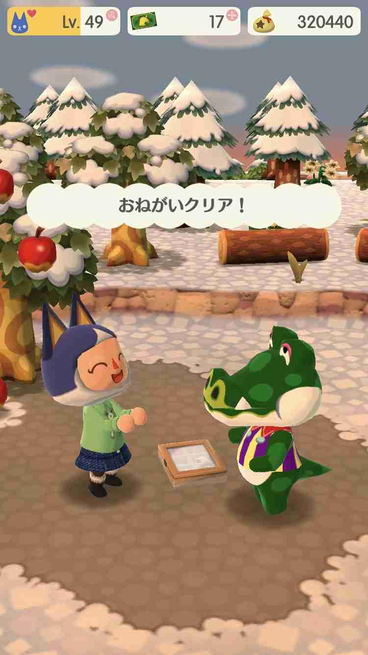 【ポケ森】どうぶつの森 ポケットキャンプ【Part 2】