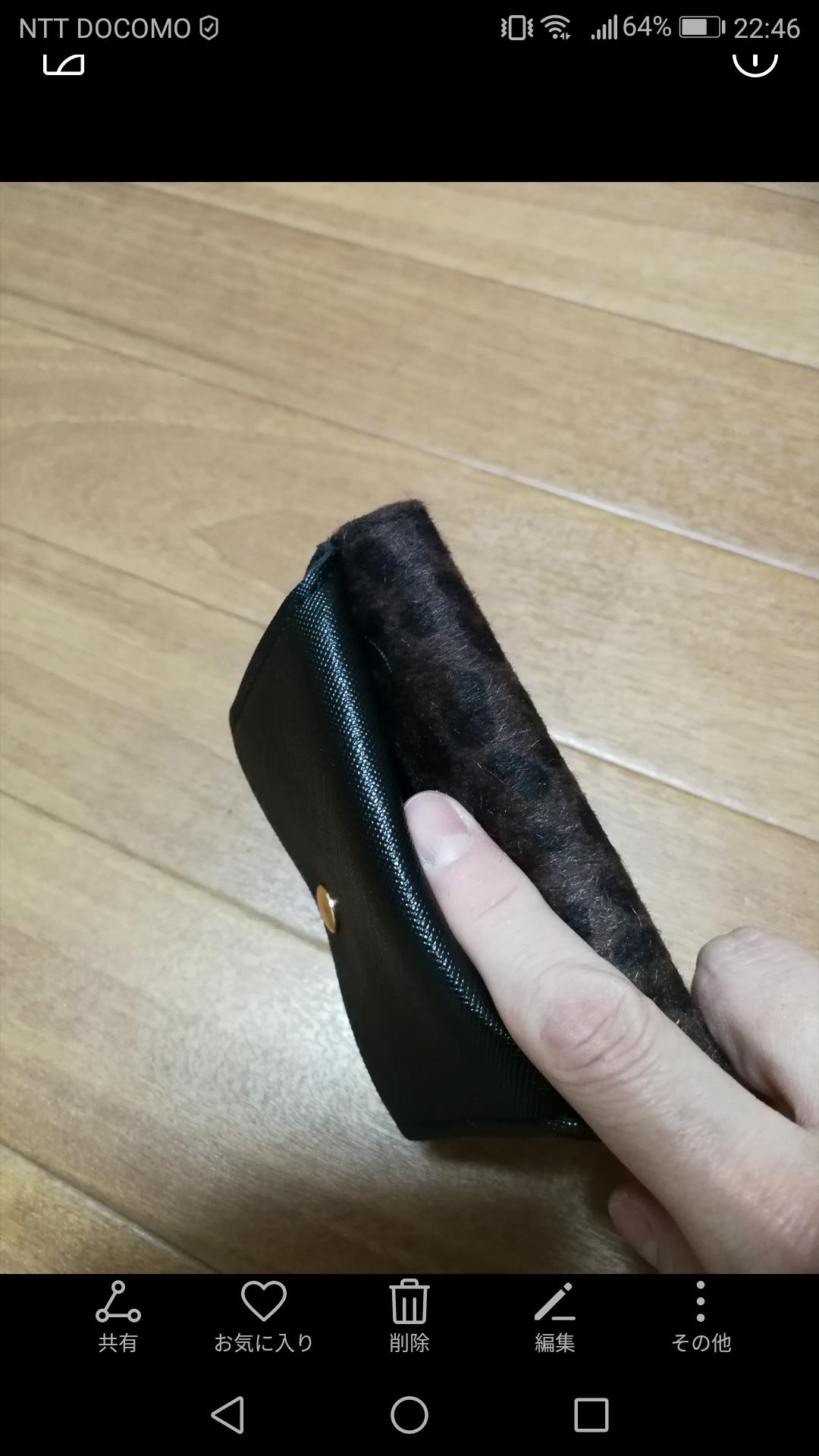 【定期】雑誌付録2・3月号【トピ】