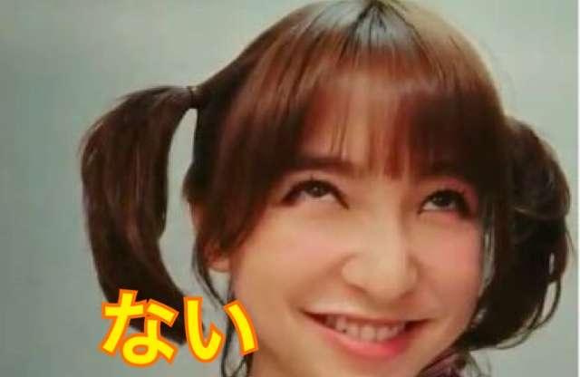 篠田麻里子「ガスが止まった」どん底期を語る
