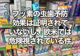 歯科衛生士の方〜