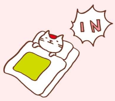 食べることと眠ることだけが楽しみな人が集まるトピ