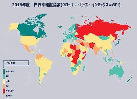 日本で生まれて良かったこと