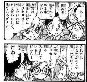 大阪の人って地元以外でも方言使うの?