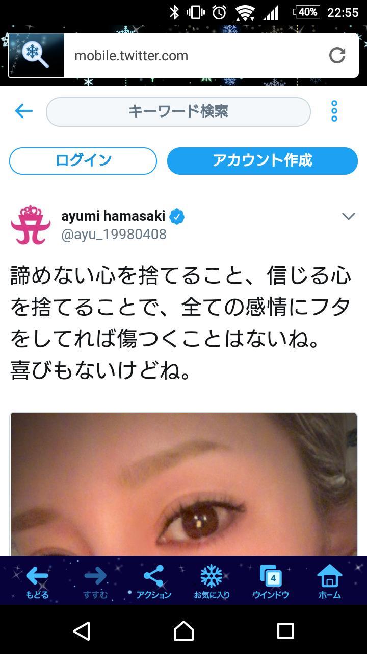 浜崎あゆみ、透明感あふれる