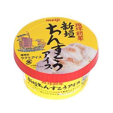 【変わり種アイス】食べたことある人!