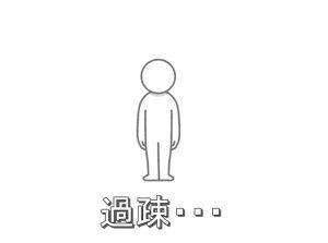 高橋一生、キレッキレのヲタ芸を披露!新CMで人生初挑戦