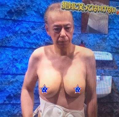 乳首・乳輪の悩み