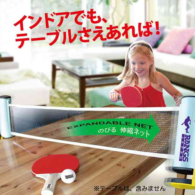 子供との遊び方【お正月編】