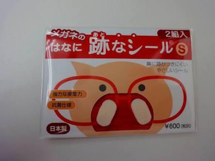 【脱力系】ゆるい商品のパッケージ