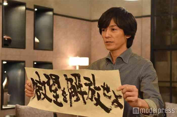 藤木直人のドラマ『FINAL CUT』の演技が「狂気的で怖すぎる」と話題