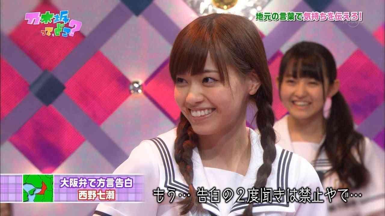 乃木坂46が好きな人が集まるトピ
