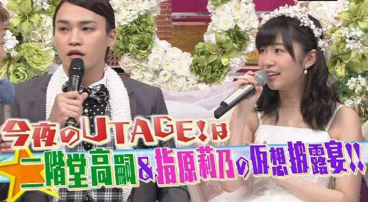 ジャニーズ神話崩壊で加速する結婚!森田剛と宮沢りえの入籍は4月6日に要注意