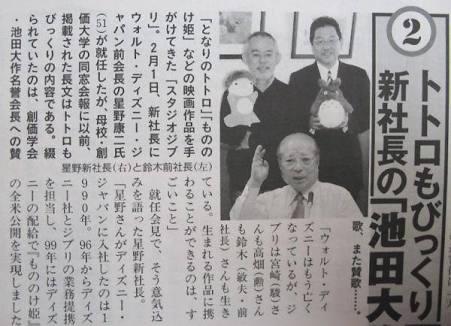 国民栄誉賞を挙げたい人物
