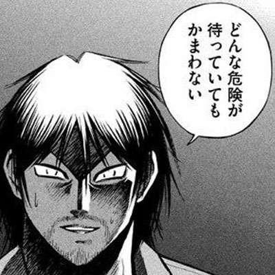 吸血鬼好きな人集まれ〜