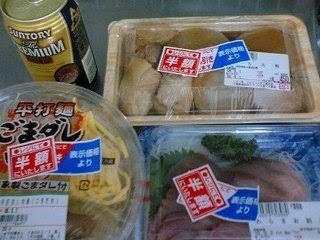 今から、ガチで 24時間営業スーパーへ買い物行くけど~【 何か欲しい物ある?】