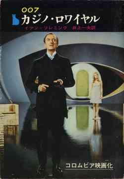【映画】「007」シリーズ好きな人!