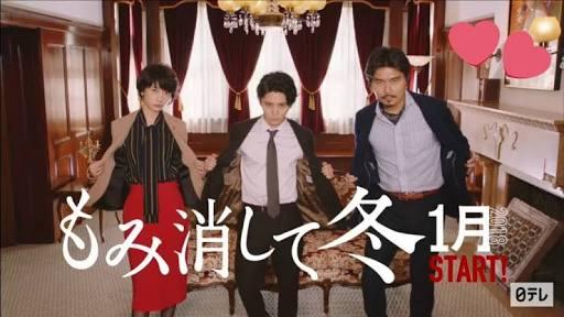 2018年冬ドラマ初回ランキング! 満足度1位はどのドラマ?