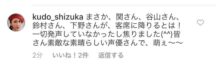 中島美嘉、尊敬する工藤静香との2ショット公開 「雰囲気も顔もそっくり!」の声