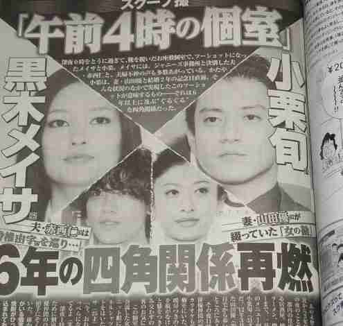 フジ社長、W不倫疑惑の秋元優里アナは復帰時期未定「報道に携わる最低限の心構えは持っていて欲しい」