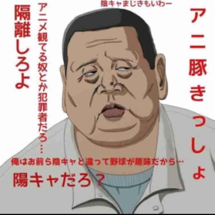 今月の雑談トピ【1月】