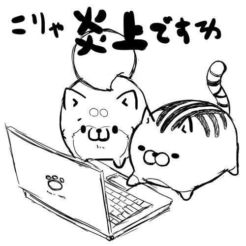 【実況・感想】金曜ロードSHOW!「ゲド戦記」