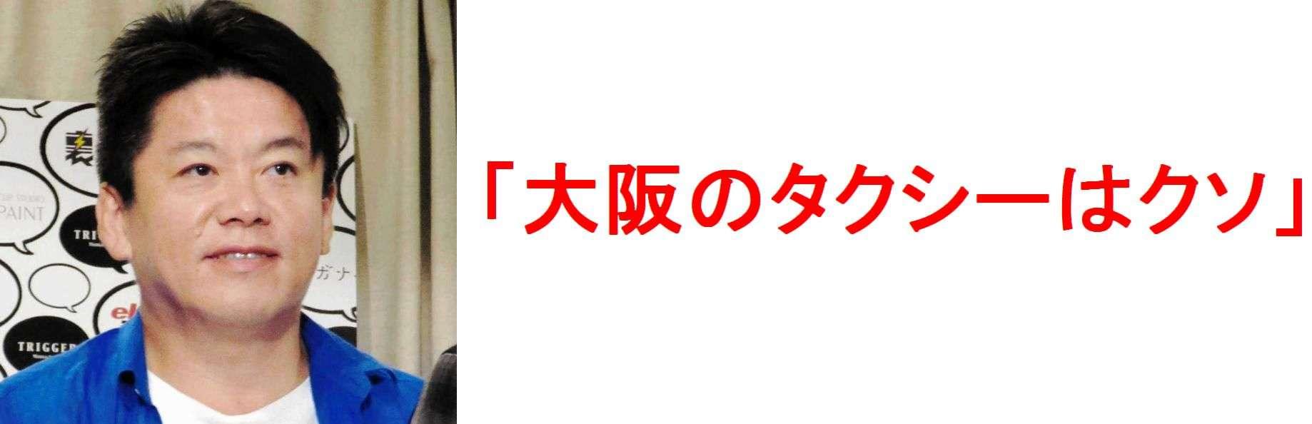 おぎやはぎ小木博明 「枕営業で売れた人いる」metoo運動への見識に非難