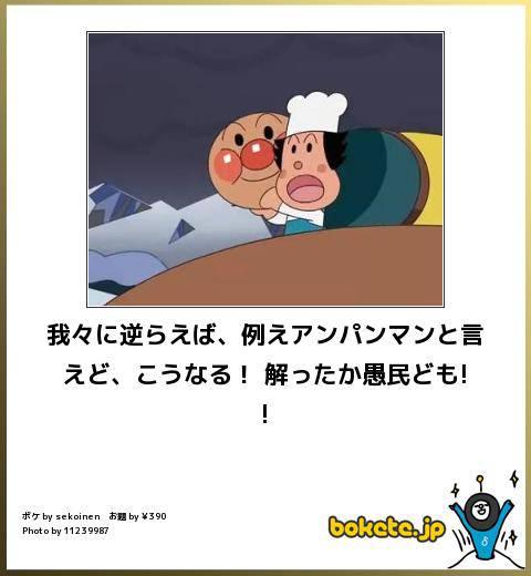 【1月】意識低い系トピ