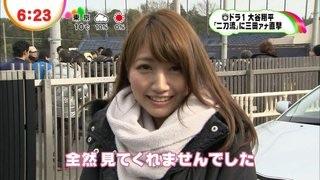 清宮幸太郎、謎の美女と舞浜駅改札前でハグ&ディズニーデートへ