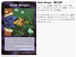 1万円札、7年後をメドに廃止?政府内でも検討開始か