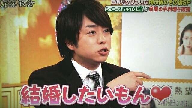V6「岡田准一」結婚でも「嵐」2020年まで結婚はおあずけ