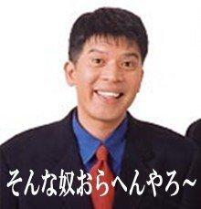 生魚食べられない人〜