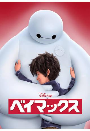 期待してなかったけど、見たら面白かった映画