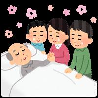 【熟睡】安眠方法教えてください