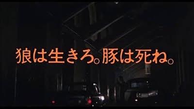 【ドラマ】印象的なキャッチコピー【映画】