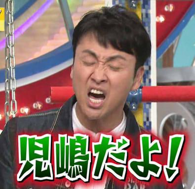 日テレ・山田涼介『もみ消して冬』に早くもテコ入れ!?