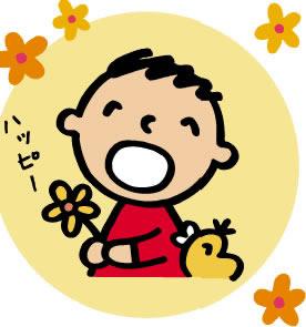 日本の幸福度についてどう思いますか?