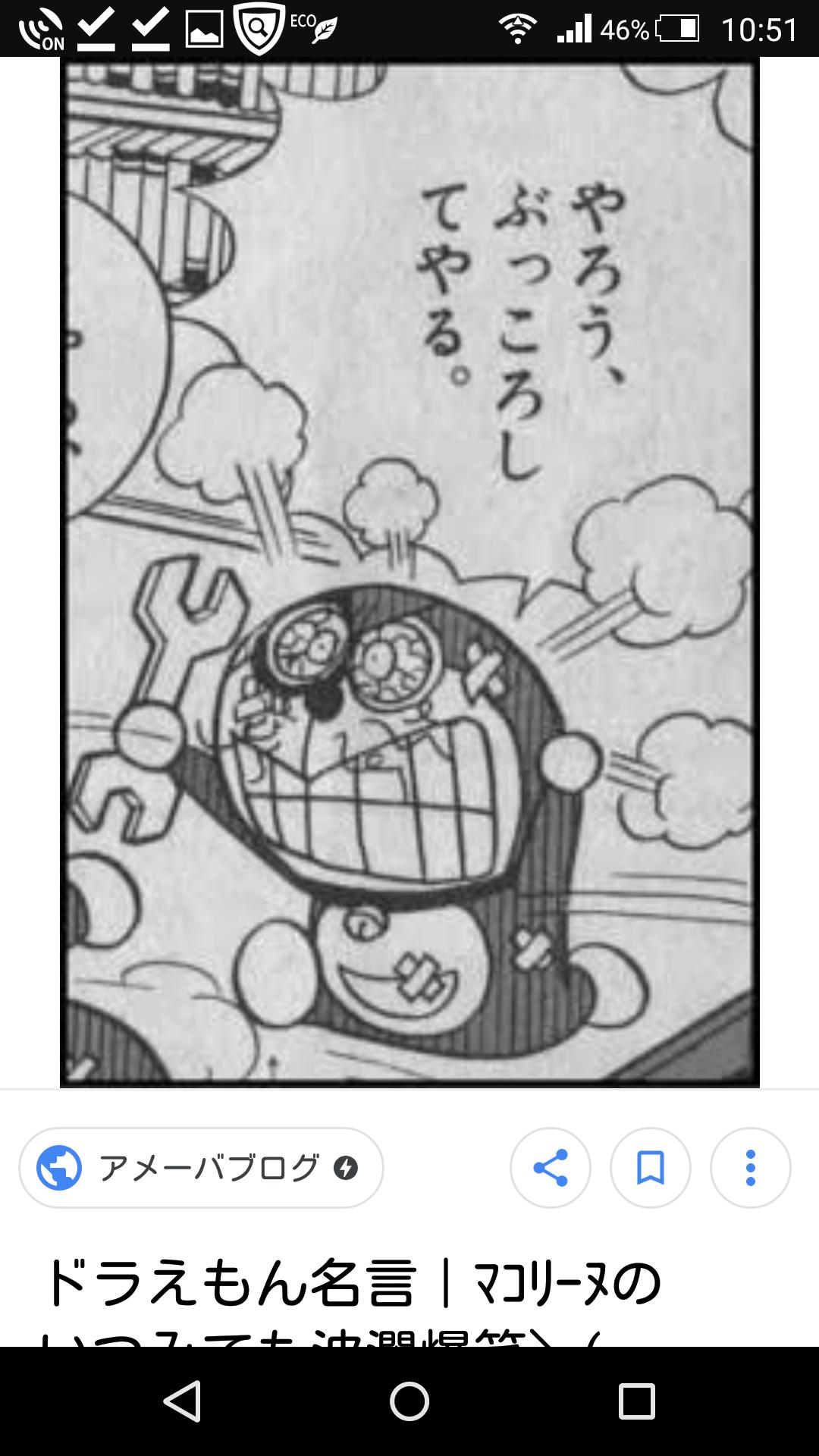 「着物の知識なし」「物言いきつい」…「はれのひ」の篠崎社長