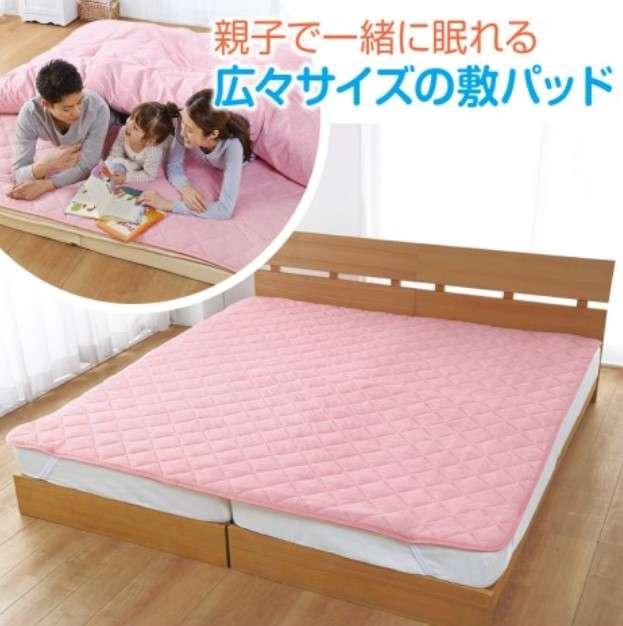 夫婦のベッドのサイズを知りたい