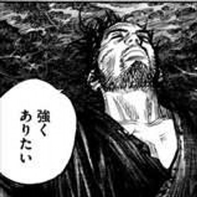 木村拓哉LINEスタンプ、歴代最高を記録 ドラマ『BG』スタンプも発売決定