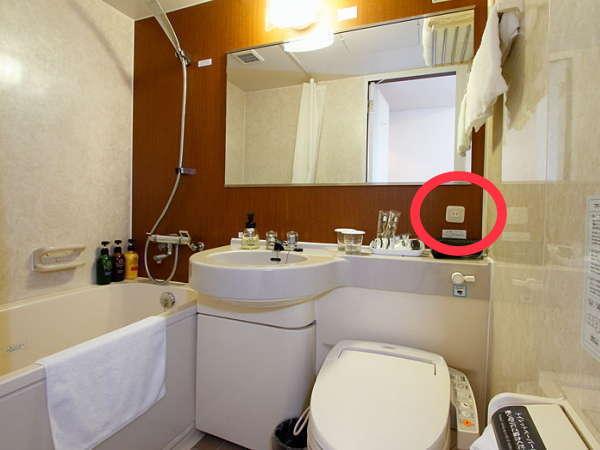 充電していたスマホを浴槽に落とし、12歳少女が感電死(露)